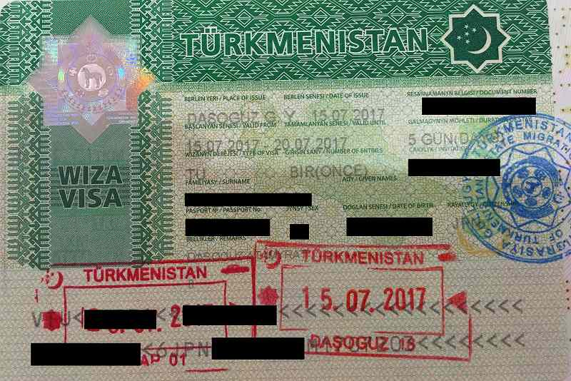 トルクメニスタン渡航情報のイメージ